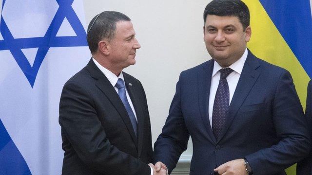 Україна та Ізраїль домовилися до кінця року завершити переговори щодо угоди з вільної торгівлі