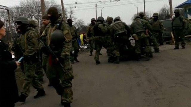 У мережі з'явилося відео «спецоперації» СБУ на редуті біля станції Кривий Торець