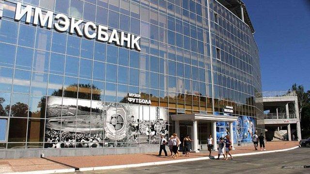 З банку екс-радника Януковича перед банкрутством вивели $11 млн