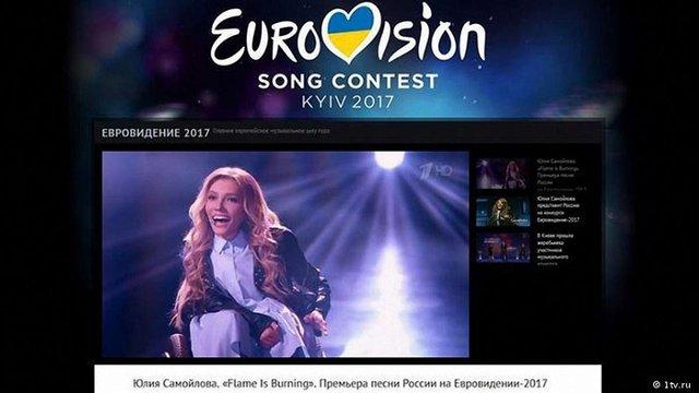 Організатори Євробачення визнали право України заборонити в'їзд учасниці від РФ
