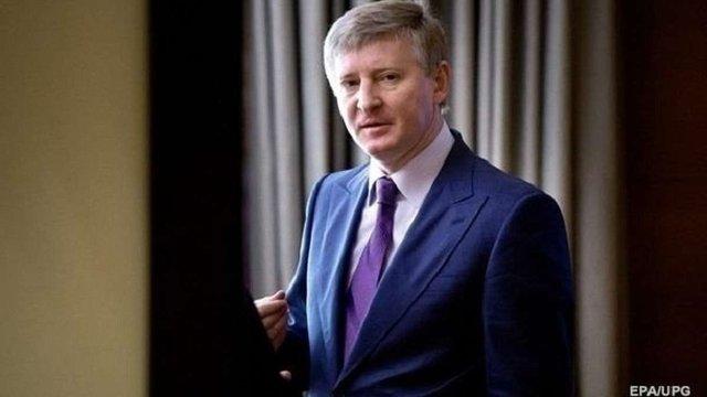 «ДНР» заборонила діяльність благодійного фонду Ахметова