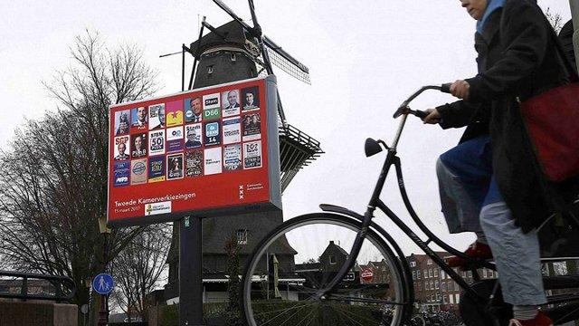 У Нідерландах відбуваються парламентські вибори