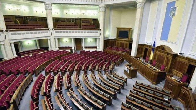 Віце-спікерка достроково закрила засідання ВРУ через присутність в залі сторонніх людей