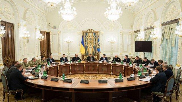 РНБО ухвалила рішення про повну транспортну блокаду ОРДЛО