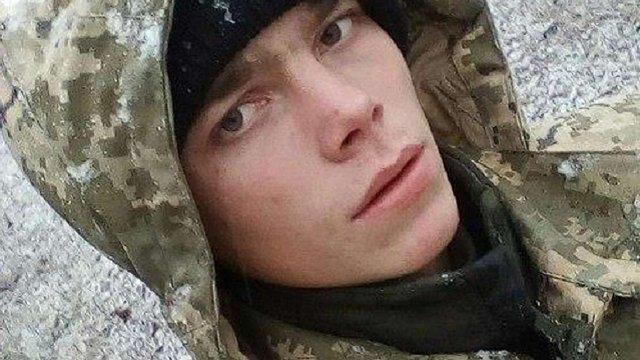 У зоні АТО загинув 18-річний боєць з Львівщини