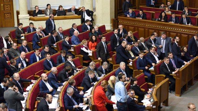 Верховна Рада прийняла за основу закон про україномовні квоти на телебаченні