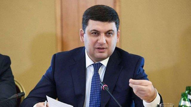 Володимир Гройсман пообіцяв ліквідувати неефективні українські митниці