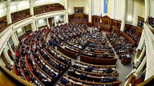 Парламент прийняв зміни до КПК про заочне засудження