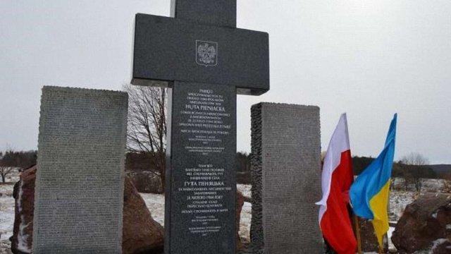 Україна та Польща спільно охоронятимуть місця національної пам'яті