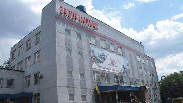 Внаслідок вибуху на заводі в Запоріжжі загинули чотири людини
