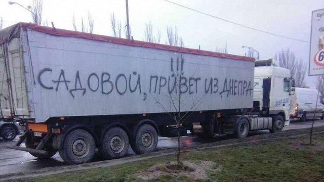 На Дніпропетровщині бандити захопили вантажівку із сміттям зі Львова