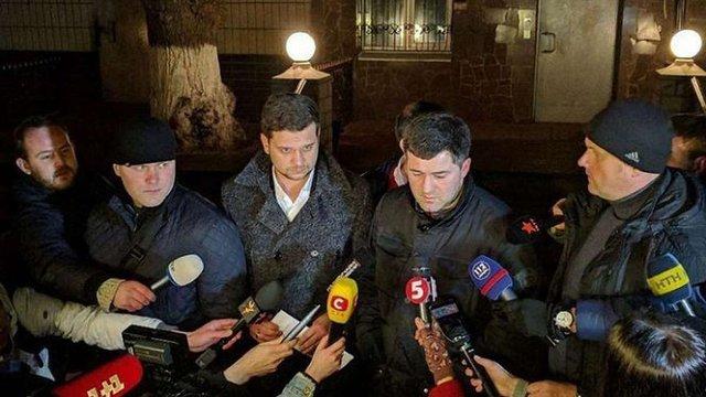 Романа Насірова випустили з Лук'янівського СІЗО