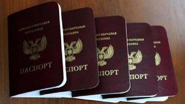 МЗС Росії назвало умови для скасування визнання «паспортів» «ЛНР» та «ДНР»