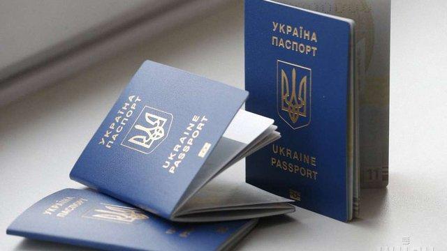 У ДМС повідомили, скільки біометричних паспортів видадуть до ймовірного безвізу з ЄС