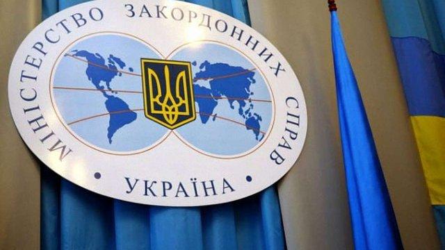 МЗС України викликало посла Сербії через візит сербських політиків до окупованого Криму