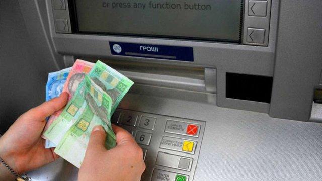 На Прикарпатті судитимуть киянина за незаконне отримання пін-кодів 300 банківських карток