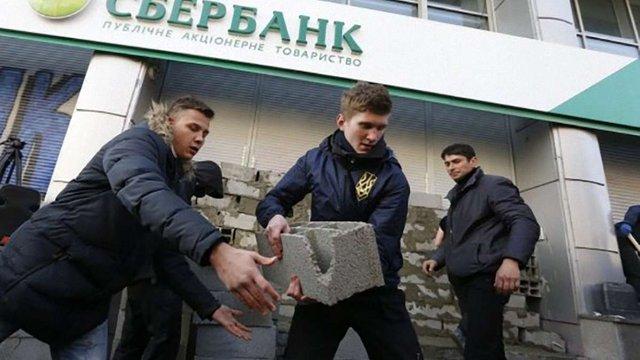 У російських банках зосереджено ₴21 млрд вкладів українських громадян, – НБУ