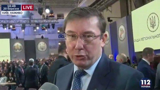Луценко знову звинуватив Садового у трагедії на Грибовицькому сміттєзвалищі