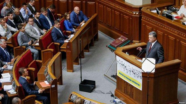 Нардепи розповіли про свою вчорашню зустріч з Порошенком