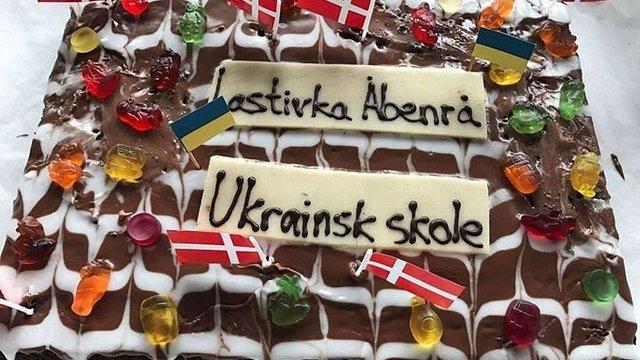 В Данії відкрили п'яту українську недільну школу