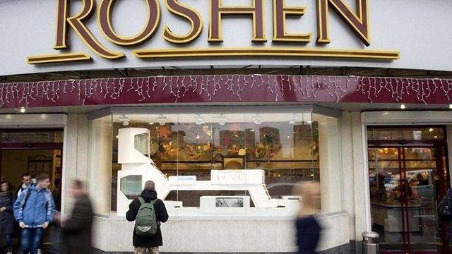 Акціонери вирішили продати кондитерську фабрику Roshen у Маріуполі
