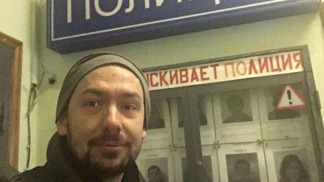 Поліція Москви відпустила затриманого українського журналіста Романа Цимбалюка