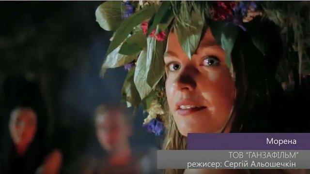 Держкіно фінансово підтримає українську містичну кінострічку «Морена»
