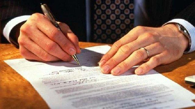 Президент підписав закон про спрощене оформлення спадщини