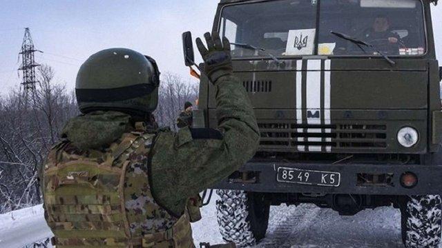 На Донеччині через загострення в зоні АТО запровадили додаткові обмеження