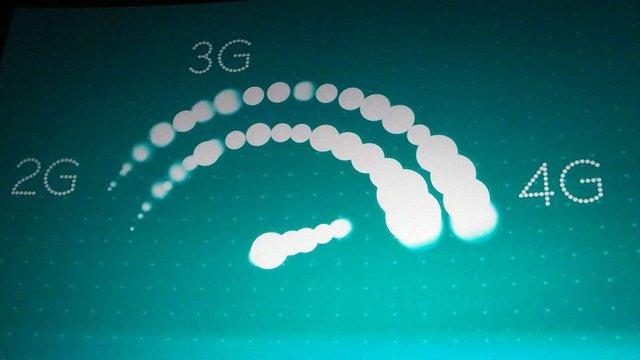 До кінця цього року в Україні може відбутися тендер на 4G-ліцензії