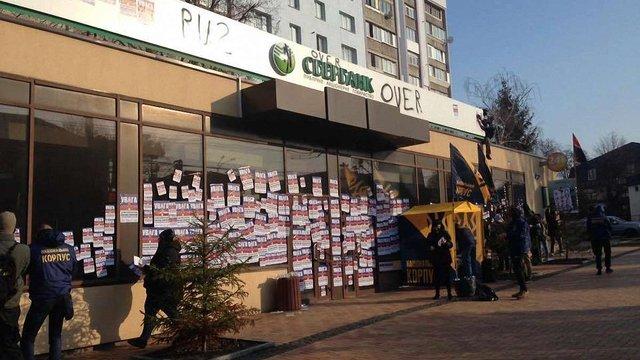 У Вінниці активісти облили відділення «Сбербанку» фарбою, а на двері повісили замки