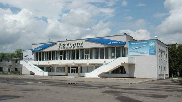 Ужгородський аеропорт планують передати в оренду угорській компанії
