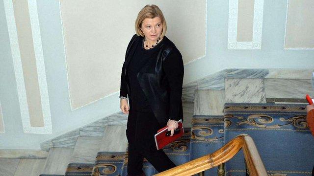 Ірина Геращенко заперечила, що є одним з претендентів на посаду голови фракції БПП