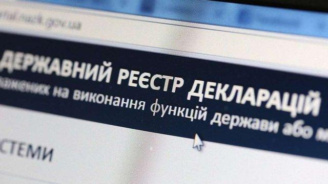 НАЗК роз'яснило, хто у Збройних силах повинен подавати е-декларації
