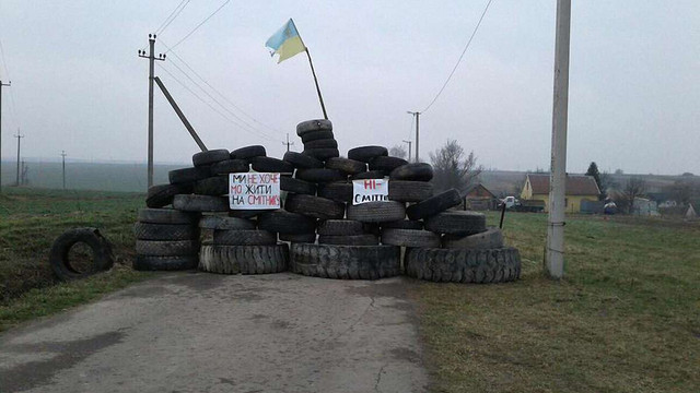 Мешканці Добрян заблокували дорогу до села барикадою