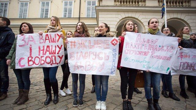 У Львові відбулася акція солідарності з протестами в Білорусі