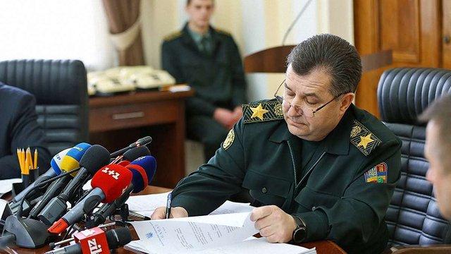Міністр оборони  України торік продав квартиру в Києві за ₴1,2 млн  і тепер живе у готелі