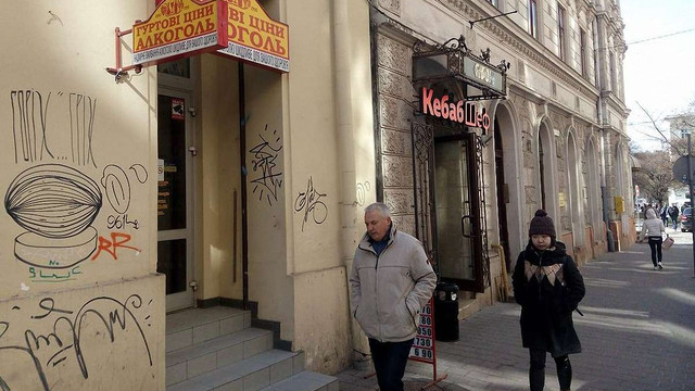 У Львові демонтують всі вуличні вивіски зі словом «алкоголь»