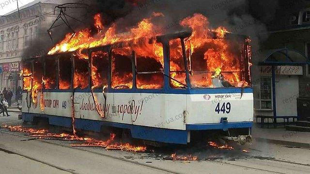 У центрі Запоріжжя вщент згорів трамвай