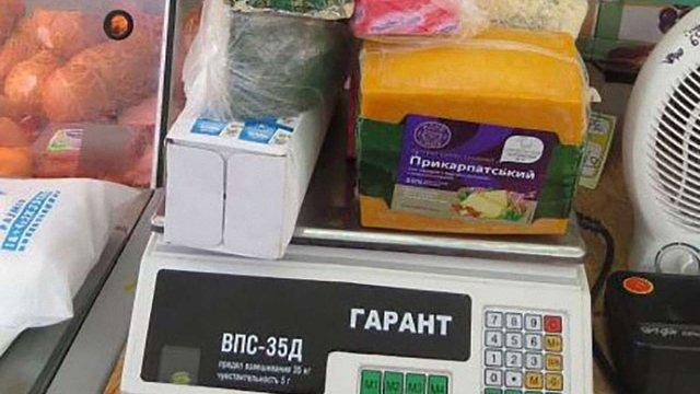 В окупованому Севастополі Россільгоспнагляд спалив більше 370 кг сирів і ковбас з України та ЄС