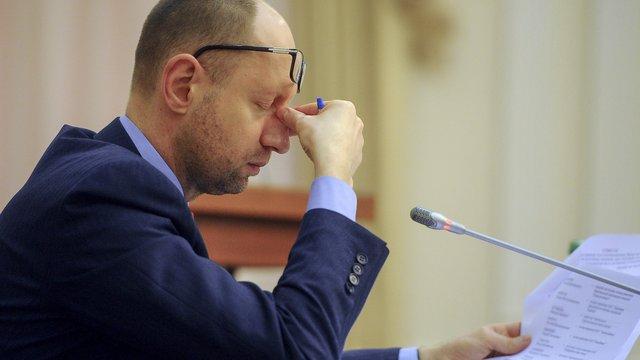 Російський суд заочно «арештував» Арсенія Яценюка