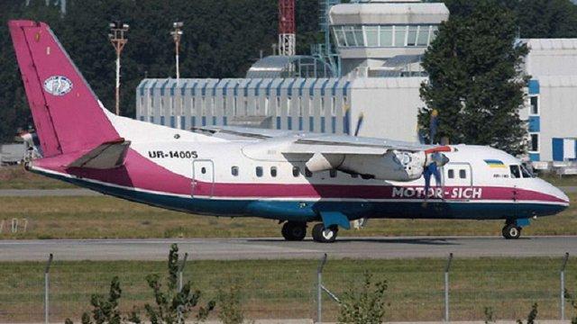 Між Києвом та Львовом збільшать кількість авіарейсів