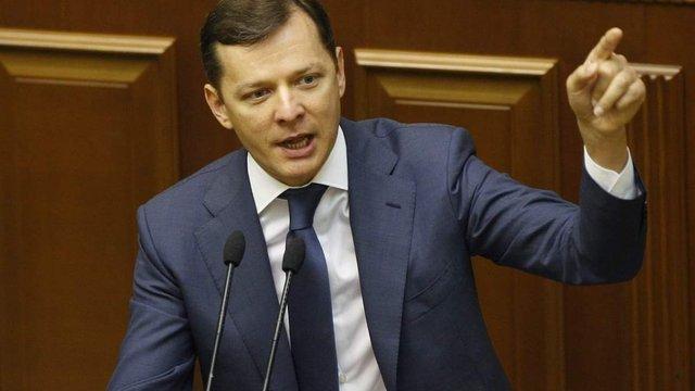 На корупційних схемах Олег Ляшко «заробив» сотні мільйонів гривень - ЗМІ