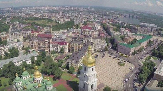 З'явився презентаційний ролик Києва до «Євробачення-2017»