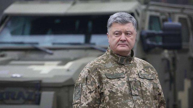 Петро Порошенко запропонував відновити спеціальні військові суди