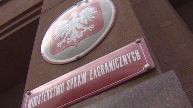 Усі консульства Польщі в Україні припинили роботу на невизначений термін