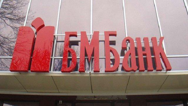 Російські власники готуються продати український «БМ Банк»