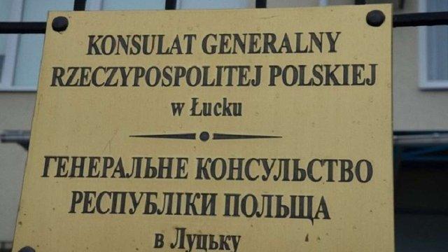 У СБУ оприлюднили нові версії щодо нападу на польське консульство у Луцьку