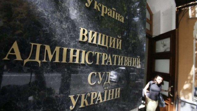 У Києві звільнену за рішення проти євромайданівців суддю поновили на посаді