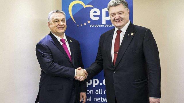 Віктор Орбан запропонував узаконити подвійне громадянство для етнічних угорців в Україні